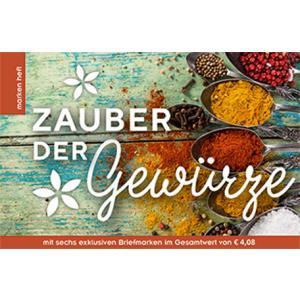ONLY EUR 499 Stamp Booklet