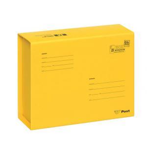 Paket Box 'M'