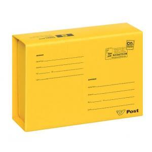 Paket Box 'S'